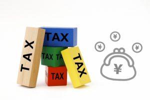 住宅取得資金贈与時の税金|離婚時の家の名義変更サポートセンター