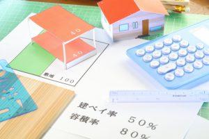 建築規制|離婚時の家の名義変更サポートセンター