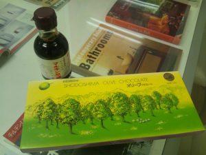 マルキン醤油とオリーブチョコレート