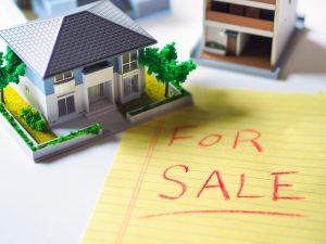 家の売却方法