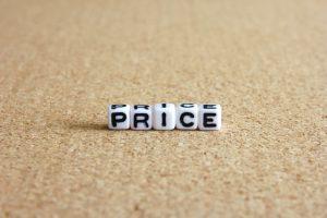 価格離婚時の家の名義変更|離婚時の家の名義変更サポートセンター