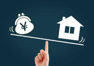 不動産価格 離婚時の家の名義変更サポートセンター