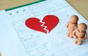 ブログ 離婚時の元夫婦間の家の名義変更 離婚時の家の名義変更|離婚時の家の名義変更サポートセンター