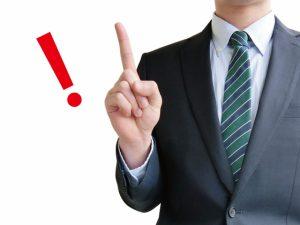 小さな会社 離婚時の家の名義変更|離婚時の家の名義変更サポートセンター
