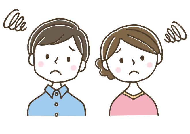 夫婦共有名義の不動産も取り扱えますか?