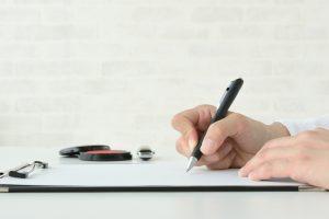 名義変更について知っておきたい5つのこと|離婚時の家の名義変更サポートセンター