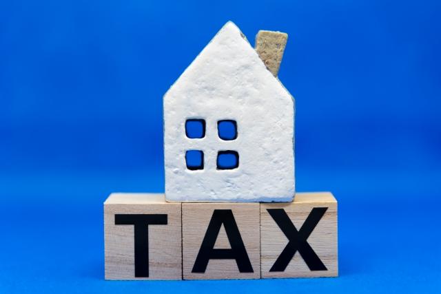 夫婦間の贈与税・取得税