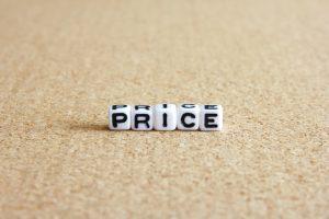 不動産の個人売買の価格|離婚時の家の名義変更サポートセンター