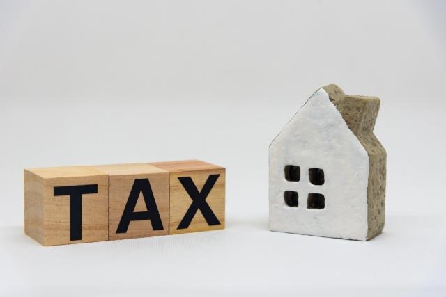 離婚時の家の税金