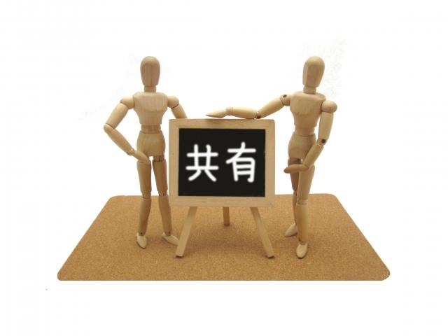 ブログ | 離婚時の共有名義の不動産の夫婦間売買|離婚時の家の名義変更サポートセンター
